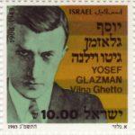 Joseph_Glazman