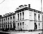 בית החולים היהודי