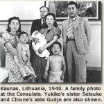 סוגיהרה ומשפחתו