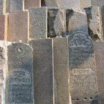 מצבות בבית הקברות