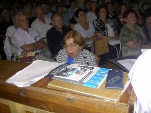 תמרה אייציס 2008