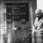 אלכסנדר ליבו